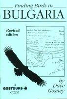 Finding Birds in Bulgaria