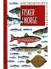 Fisker i Norge