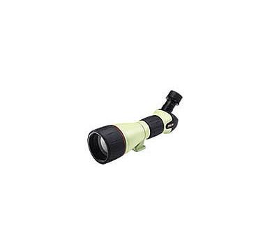 Nikon Teleskop